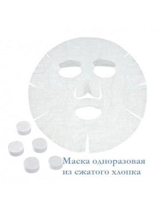 Экспресс-маска коллагеновая