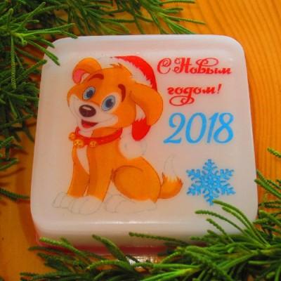 Новогоднее мыло Собачка
