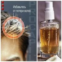 Спрей-активатор роста волос